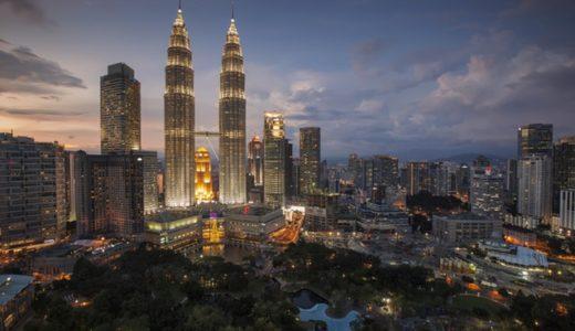 マレーシアってどんな国?(後編:駐夫的レビュー)