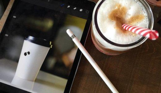iPad 1台あれば良い!ペーパーレス勉強法を実践してみました