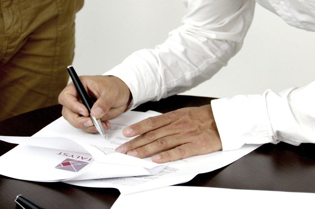 契約書の確認
