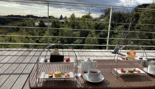 【カフェ活】鎌倉旅行のスイーツは、鎌倉山を臨むル・ミリュウで。
